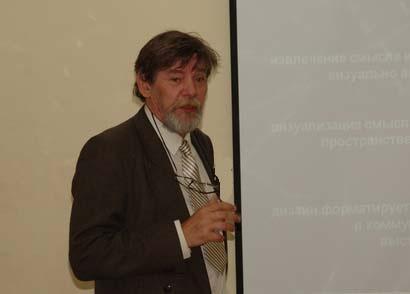 Калмыков А.А.